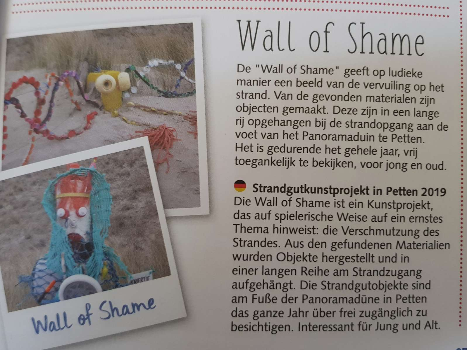 Wall of Shame in Petten